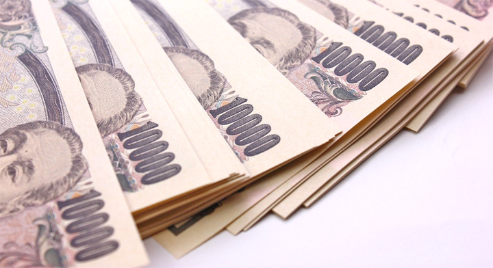 給与現金イメージ