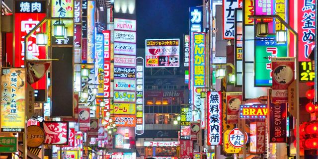 歌舞伎町繁華街イメージ