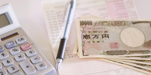 貯金と現金