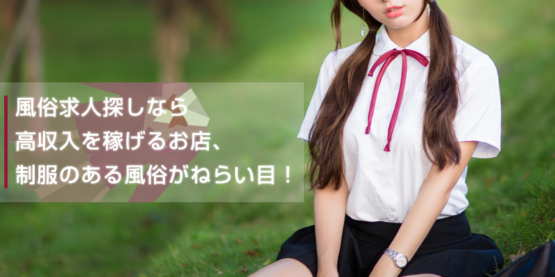 ksj_制服_top
