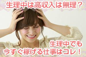 ksj_生理_eye