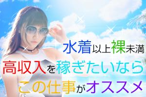 ksj_水着_eye