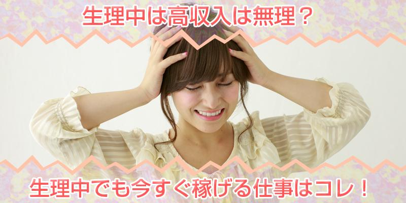 ksj_生理_top