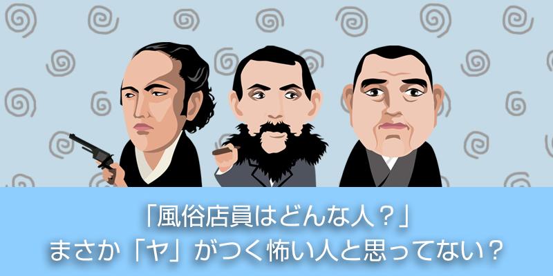 ksj_ヤ_top