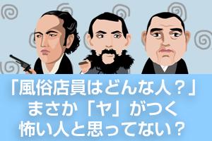 ksj_矢_eye