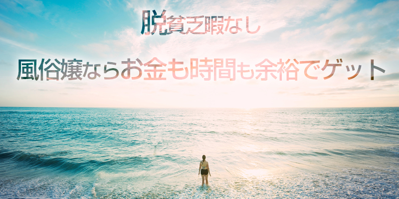 ksj_時間_top