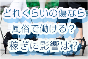 ksj_傷_eye