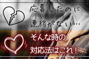ksj_不採用_eye