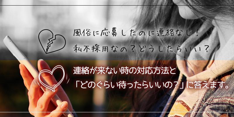 ksj_不採用_top