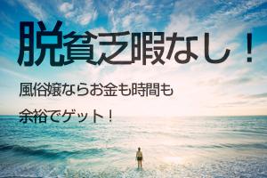 ksj_時間_eye