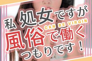 ksj_処女_eye