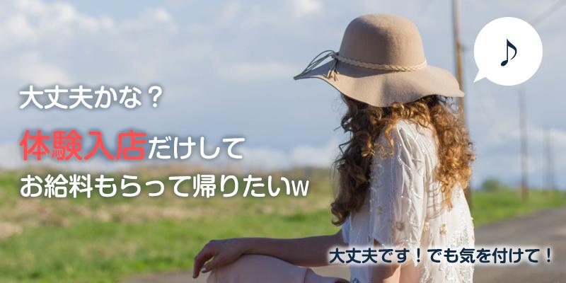 ksj_体入_top