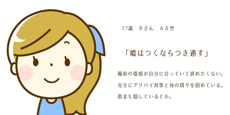 ksj_彼氏_r
