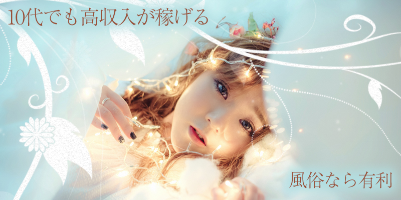 ksj_10代_top