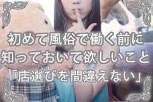 ksj_初風俗_eye