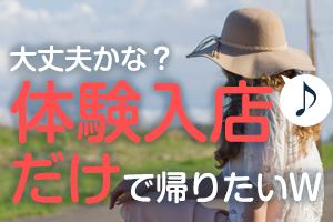 ksj_体入_eye