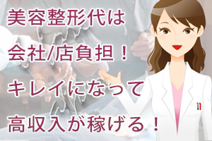 ksj_整形_eye