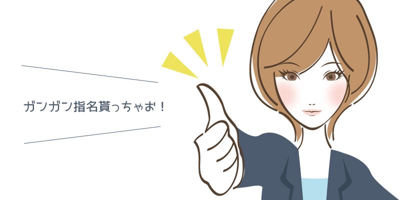 ksj_人気風俗嬢_3