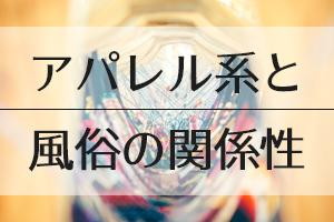 ksj_アパレル_eye