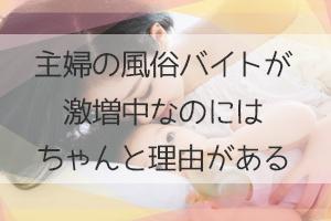ksj_主婦_eye