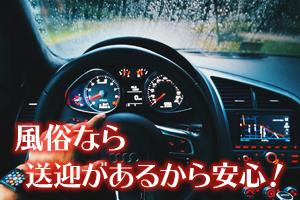 ksj_深夜_eye