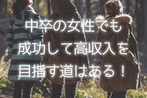 ksj_中卒_eye